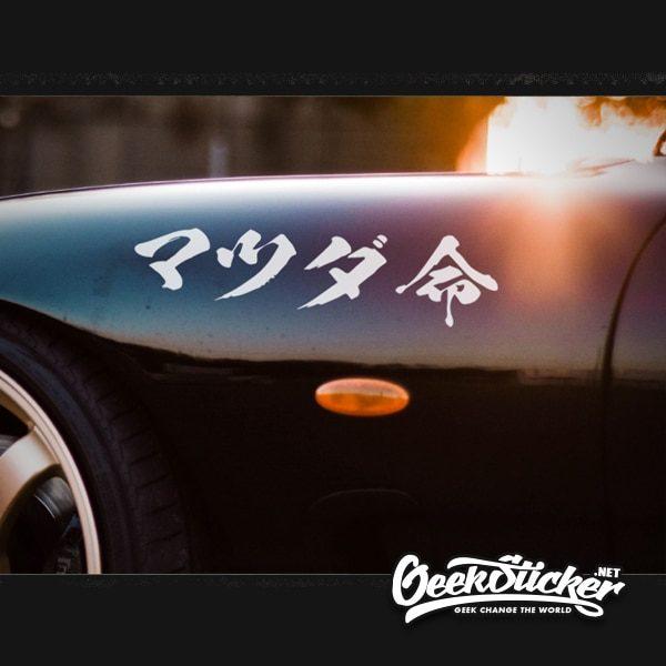 Mazda Jdm Universal Vehicle Decals