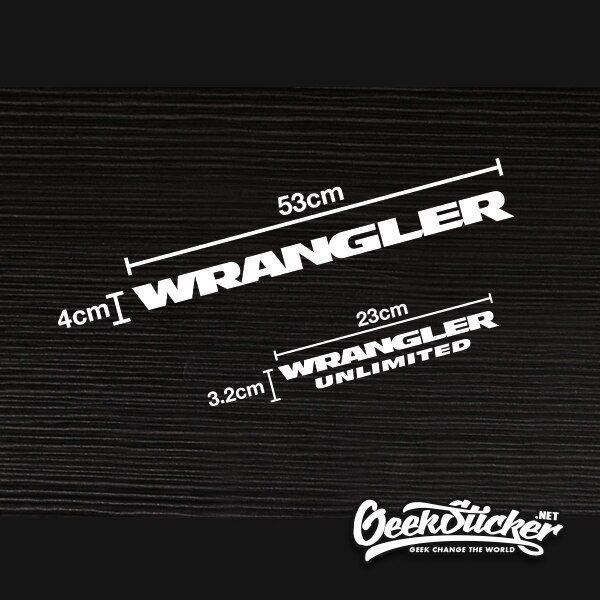 Jeep Wrangler Car Decal Stickers - GS2069W
