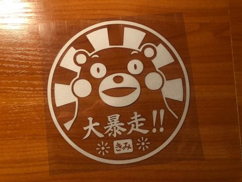 Kumamon Japanese JDM style  reflective waterproof cool decals modified accessories motorcycle stickers car styling black/silver photo review