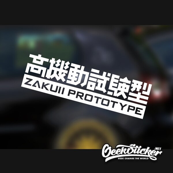 GUNDAM Decal car sticker