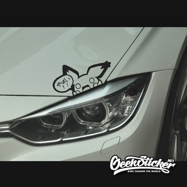Pikachu Decal Sticker